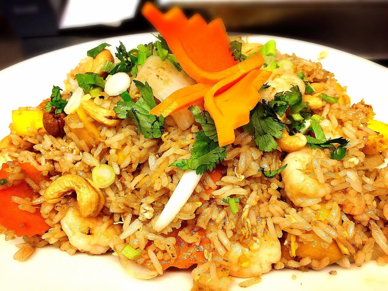 FRIED RICE – Thai Village Restaurant